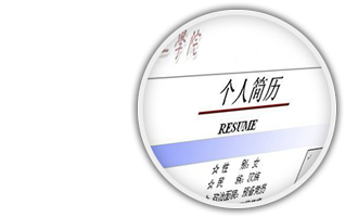 Chińskie CV