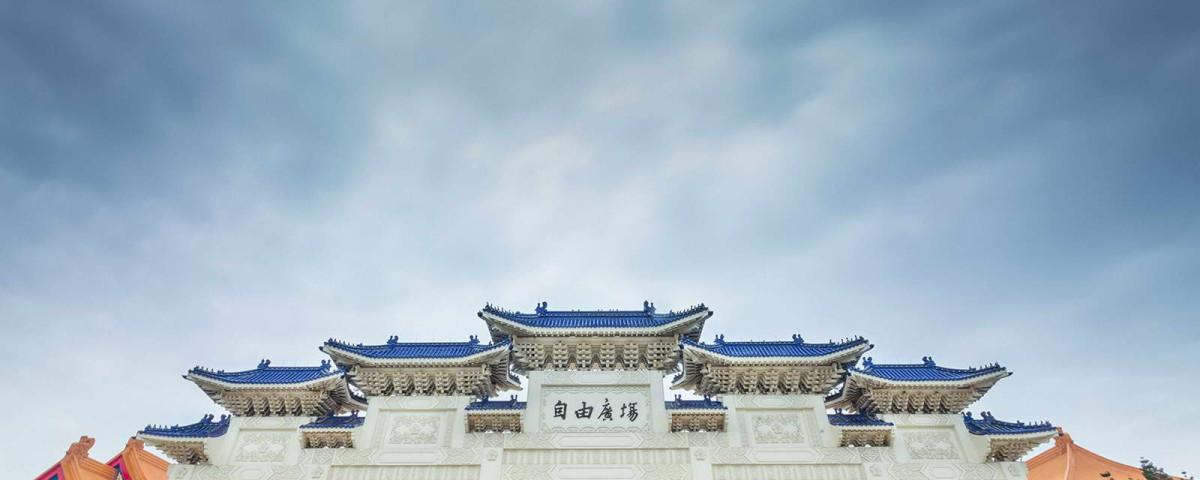 Zakochaj się w Chinach 15