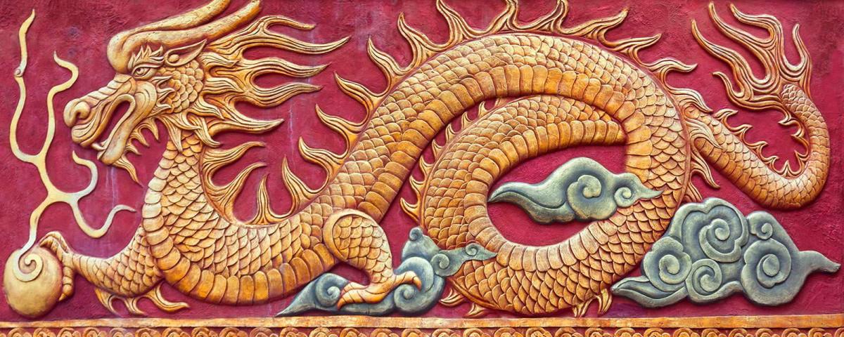 Zakochaj się w Chinach 18