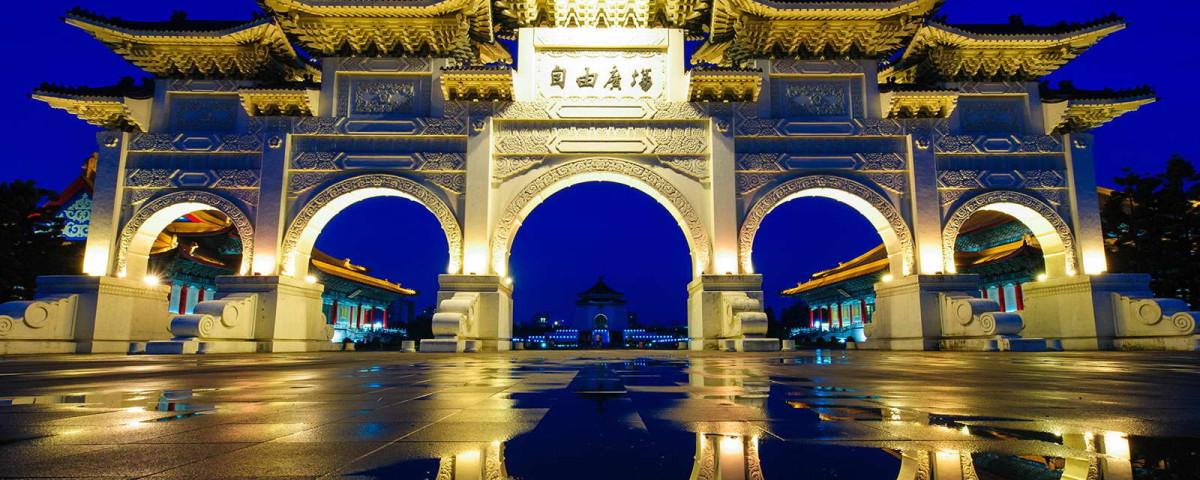 Zakochaj się w Chinach 19