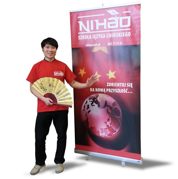 Wen Shan Nihao Rollup