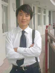 Wen Shan