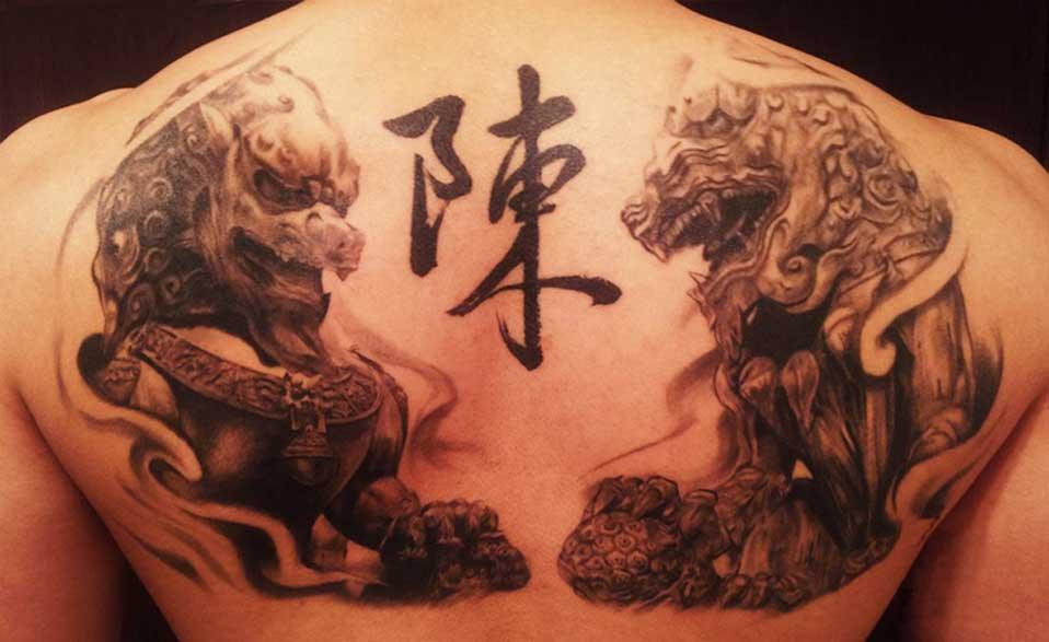 Chiński tatuaż