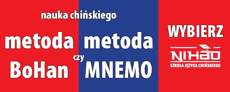 Reklama szkoły NIHAO 750x300