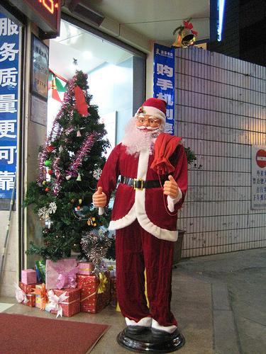 Chiński Mikołaj