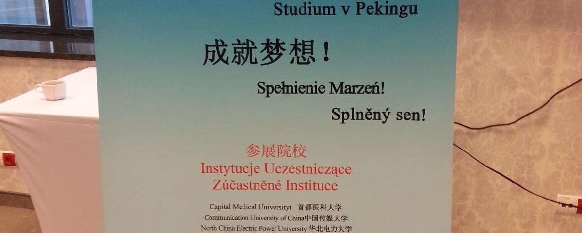 Plakat reklamowy targów chińskich uczelni wyższych