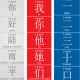 Porównanie metod nauki chińskiego