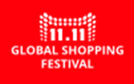 Global Shopping Festival 2016