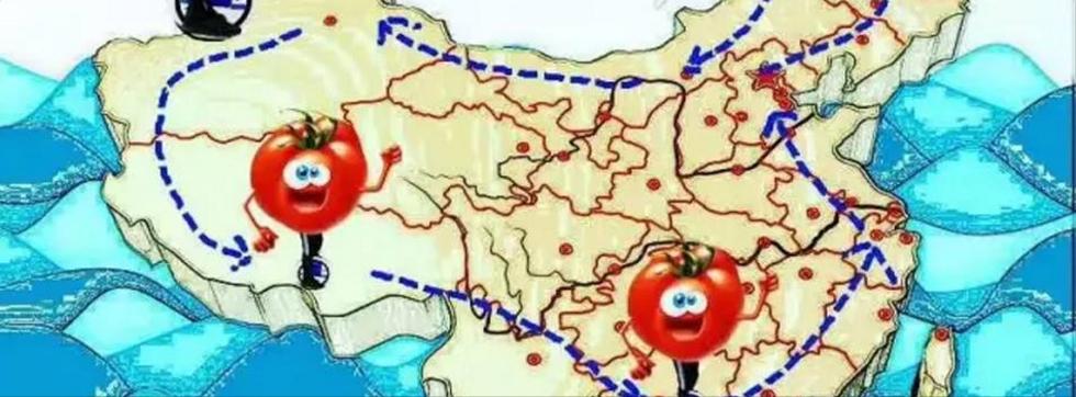 E-monocyklem przez Chiny