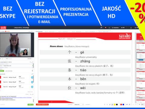 Reklama promocja kursów online 2018