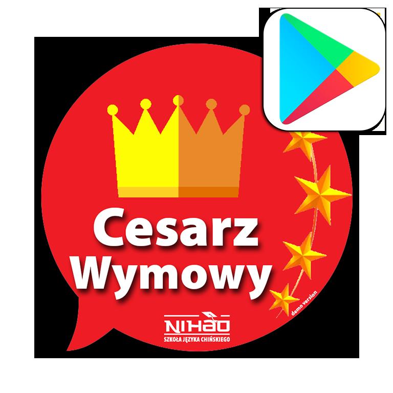 logo-google-sklep-play1